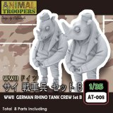 [ZLPLA][AT-008]1/35 WWII GERMAN Rhino Tank Crew Set B