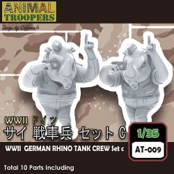 Photo1: [ZLPLA][AT-009]1/35 WWII GERMAN Rhino Tank Crew Set C