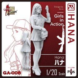 Photo1: [TORI FACTORY][GA-008]Hana