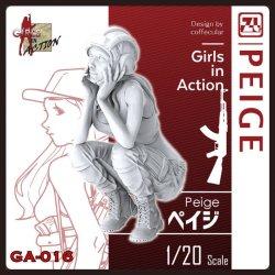 Photo1: [TORI FACTORY][GA-016]Peige