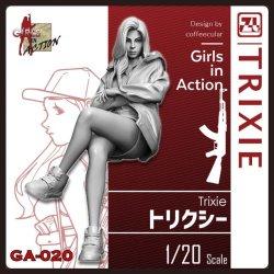Photo1: [TORI FACTORY][GA-020]Trixie