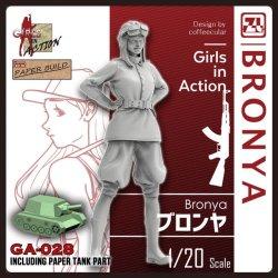 Photo1: [TORI FACTORY][GA-028]Bronya