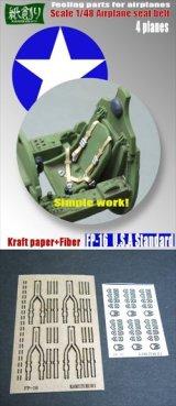 [Kamizukuri] [FP-16] 1/48 U.S Aircraft Standard Seat Belt  (for 4 Planes)